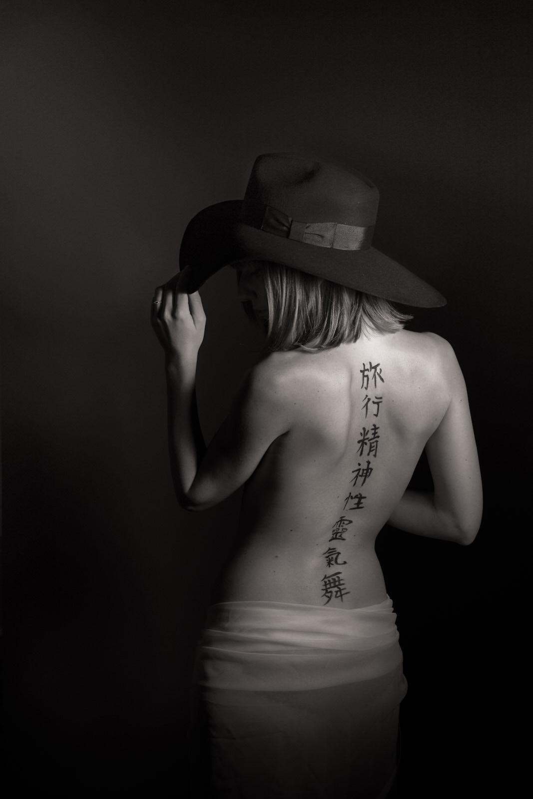 kanji back dos
